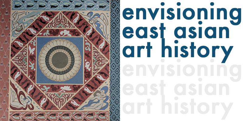 East Asian Art History