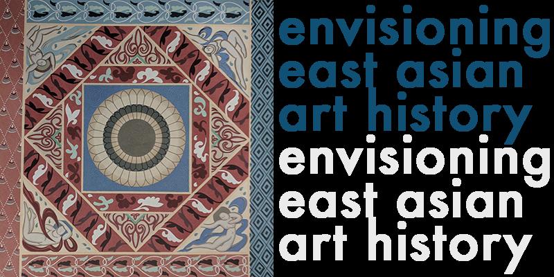 East Asian Art History